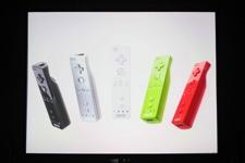 Nintendocom