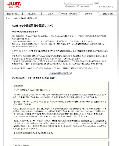 l_mmi_app_01.jpg